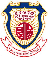 保良局羅氏基金中學的校徽