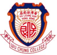 保良局胡忠中學校徽