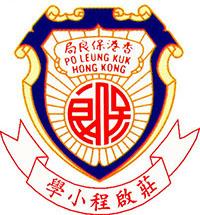 保良局莊啟程小學校徽