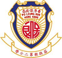 保良局莊啟程第二小學校徽