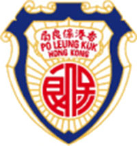 保良局蕭漢森小學校徽
