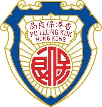 保良局郭羅桂珍幼稚園的校徽