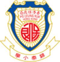 Po Leung Kuk Grandmont Primary School的校徽