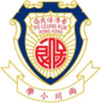 P.L.K. Riverain Primary School的校徽