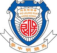 保良局馬錦明中學的校徽