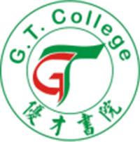G.T. (Ellen Yeung) College的校徽