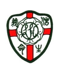元朗信義會生命幼稚園的校徽