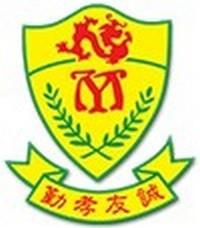 元朗公立中學校友會劉良驤紀念幼稚園的校徽