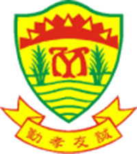 Yuen Long Public Middle School Alumni Association Primary School的校徽