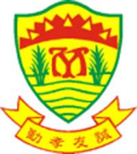 元朗公立中學校友會英業小學校徽