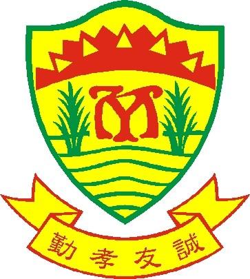 元朗公立中學校友會鄧英業小學校徽