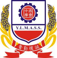 元朗商會中學校徽