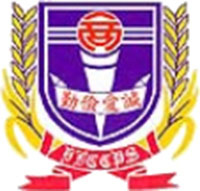 Yuen Long Merchants Association Primary School的校徽