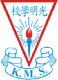 光明學校校徽