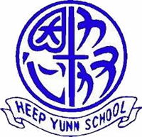 Heep Yunn Primary School的校徽