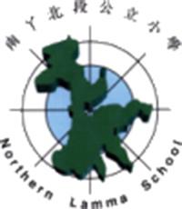 Northern Lamma School的校徽