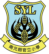 South Yuen Long Government Primary School的校徽