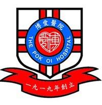 博愛醫院朱國京夫人紀念幼稚園校徽