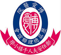 A.D.&F.D. of Pok Oi Hospital Mrs. Cheng Yam On Millennium Sch.的校徽