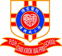 Pok Oi Hospital Chan Kwok Wai Primary School的校徽