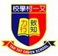 又一村學校校徽