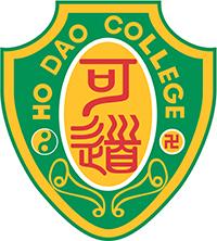 可道中學(嗇色園主辦)校徽