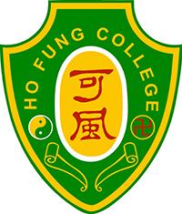 可風中學(嗇色園主辦)的校徽