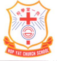 Hop Yat Church School的校徽