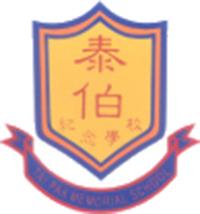 吳氏宗親總會泰伯紀念學校校徽