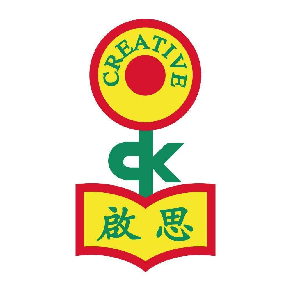 啟思幼稚園(愛琴)校徽
