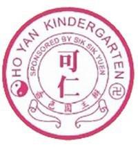 嗇色園主辦可仁幼稚園的校徽