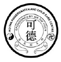 嗇色園主辦可德幼稚園校徽