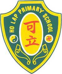 Ho Lap Primary School (Sponsored by Sik Sik Yuen)的校徽