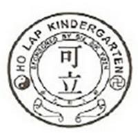 嗇色園主辦可立幼稚園的校徽