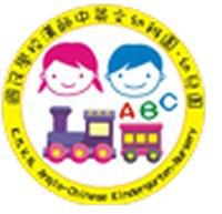 國民學校漢師中英文幼稚園校徽