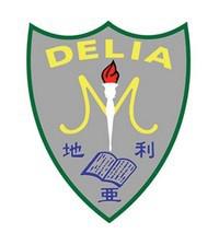 地利亞修女紀念學校(協和二中)校徽