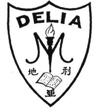 地利亞英文小學暨幼稚園校徽