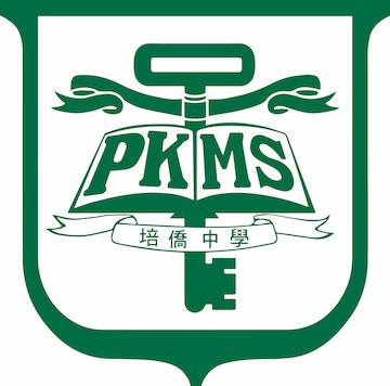 培僑中學的校徽