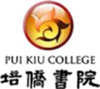 培僑書院的校徽