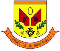 培基小學校徽