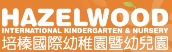 培榛國際幼稚園校徽