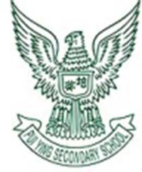培英中學的校徽