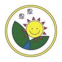 基督教中國佈道會恩恩創意幼稚園校徽