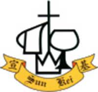 基督教宣道會宣基小學(坪石)校徽