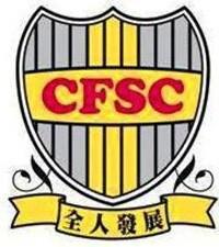 基督教家庭服務中心德田幼稚園校徽