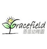 基督教恩苗東九龍幼稚園校徽
