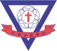 基督教香港信義會紅磡信義學校校徽