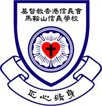 ELCHK Ma On Shan Lutheran Primary School的校徽