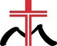 基督教香港崇真會安仁幼兒學校的校徽