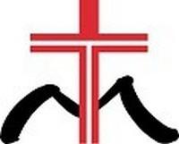 基督教香港崇真會安強幼兒學校的校徽